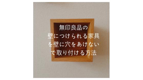 f:id:komekome61:20181028133050p:plain