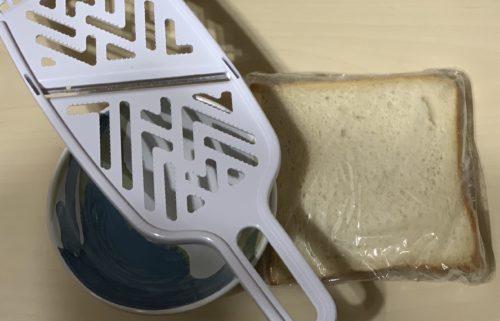 すりおろし器と食パン